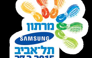 marathon_tlv_2015_logo_hebrew_web