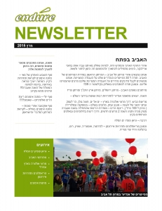 newsletter march