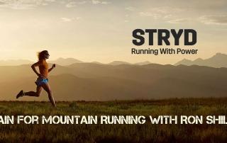 ריצות הרים