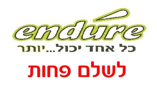 logo_lo_tzaruv_hanachot